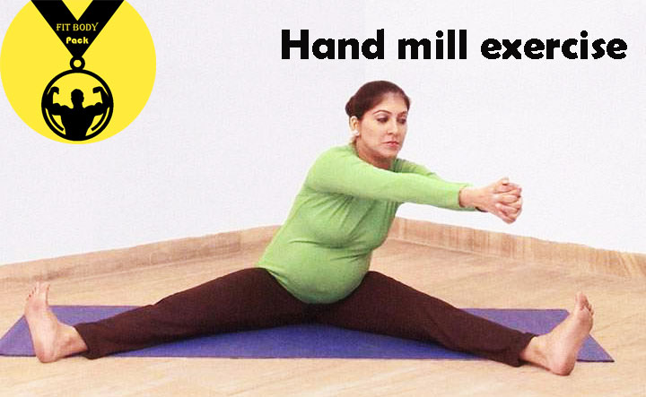 Hand mill exercise